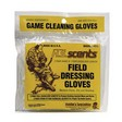 Field Dressing Gloves (2 Pair)