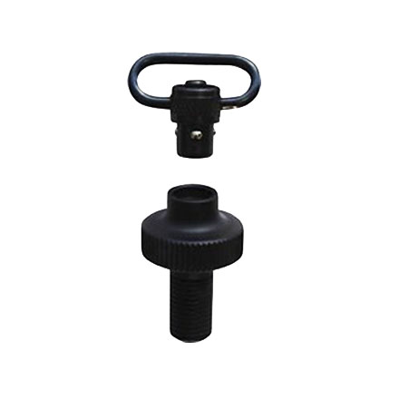 Push Button Swivel Magazine Cap for Mossberg 500, 12 Gauge