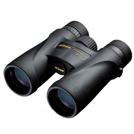 8x42mm Monarch 5 Binoculars