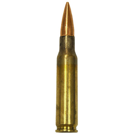 7.62x51mm NATO Mil-Spec 149 Grain FMJ 20 Rounds
